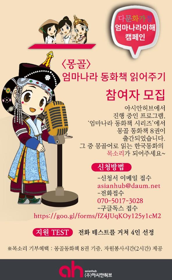 KakaoTalk_20161202_091651876.jpg