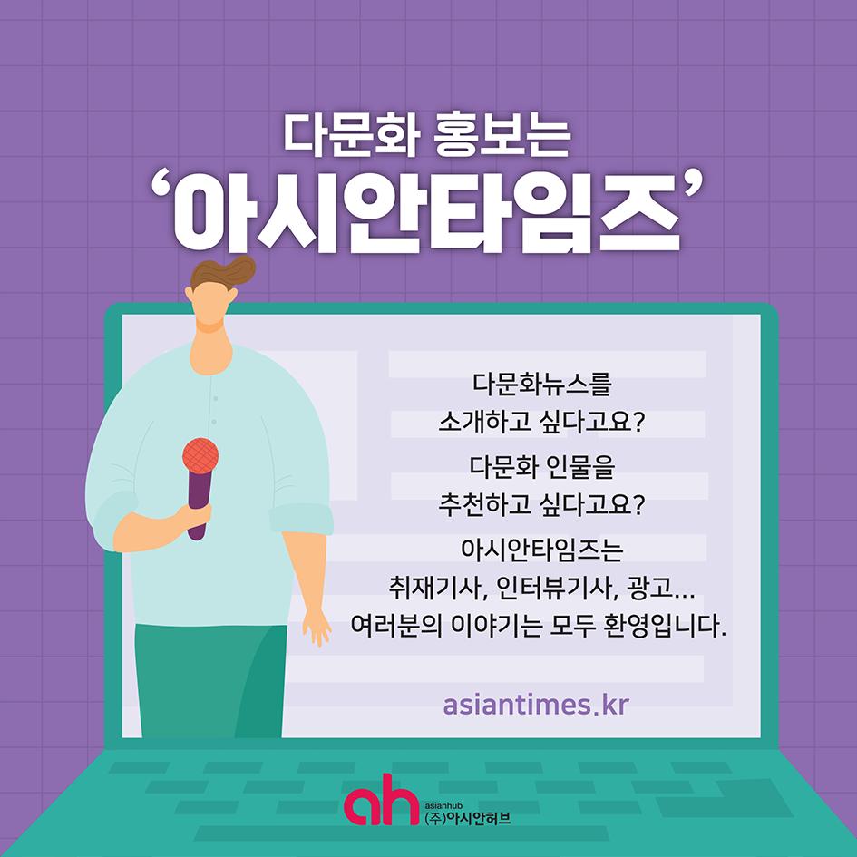 아시안허브-소개-카드뉴스-5.png