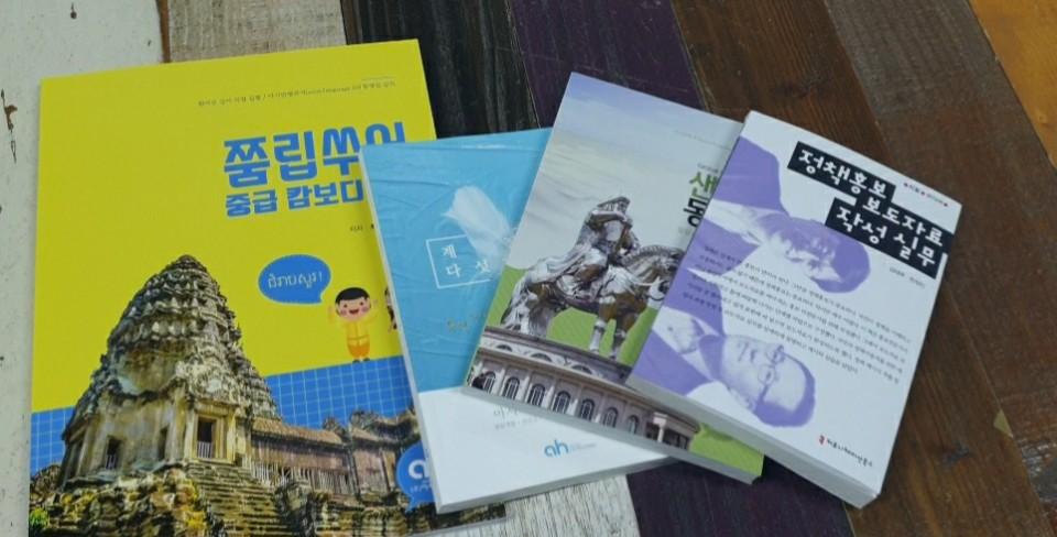 책 선물.jpg