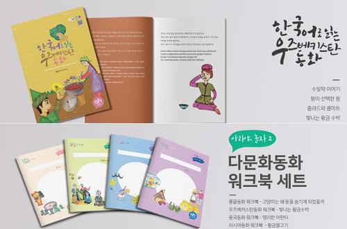워크북 용량 수정.png