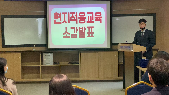 교육 소감 발표 - 윤정빈단원의 몽골어 발표.MOV_000001768.png