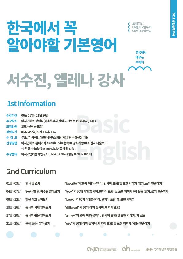 성인문해_4_poster-03.jpg
